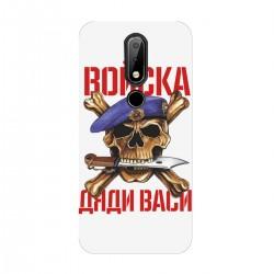 """Чехол для Nokia с принтом """"Войска дяди Васи"""""""