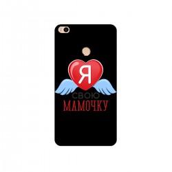 """Чехол для Xiaomi с принтом """"Сердце с крылышками"""""""