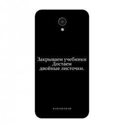"""Чехол для Lenovo с принтом """"Фразы учителя - 3"""""""