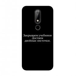 """Чехол для Nokia с принтом """"Фразы учителя - 3"""""""
