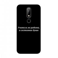 """Чехол для Nokia с принтом """"Учитель это состояние души"""""""