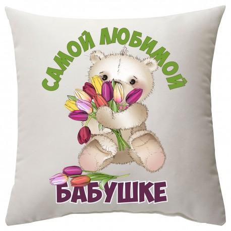 """Подушка с принтом """"Мишка с цветами"""""""