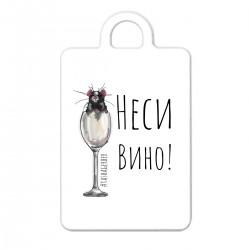 """Брелок с принтом """"Неси вино-2"""""""