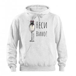 """Толстовка с принтом """"Неси вино-2"""""""