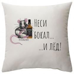 """Подушка с принтом """"Неси бокал-2"""""""