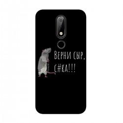 """Чехол для Nokia с принтом """"Верни сыр"""""""