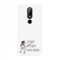 """Чехол для Nokia с принтом """"Бэтмен-2"""""""