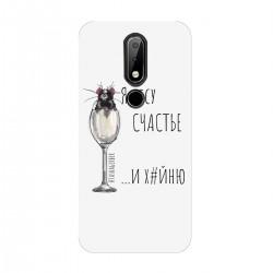 """Чехол для Nokia с принтом """"Я несу счастье-3"""""""
