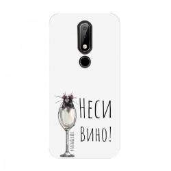 """Чехол для Nokia с принтом """"Неси вино-2"""""""