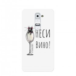 "Чехол для LG с принтом ""Неси вино-2"""