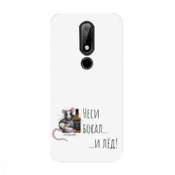 """Чехол для Nokia с принтом """"Неси бокал-2"""""""