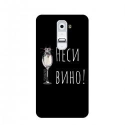 "Чехол для LG с принтом ""Неси вино!"""