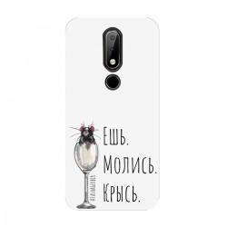 """Чехол для Nokia с принтом """"Ешь, молись, крысь"""""""
