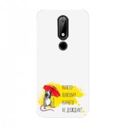 """Чехол для Nokia с принтом """"Не дождик"""""""