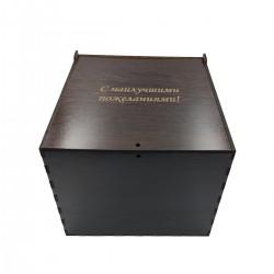 Подарочная коробочка 15х15х13 см.