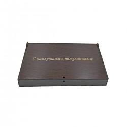 Подарочная коробочка 19х11х2 см.