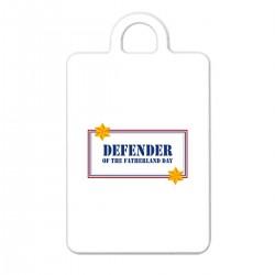 """Брелок с принтом """"Defender day"""""""