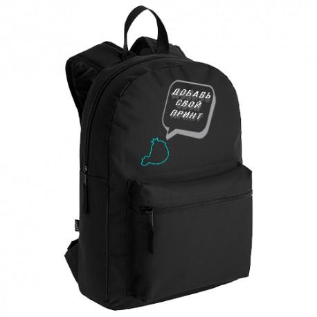 Рюкзак с твоим дизайном