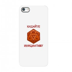 """Чехол для Apple iPhone с принтом """"Сюрприз от DM-мастера"""""""