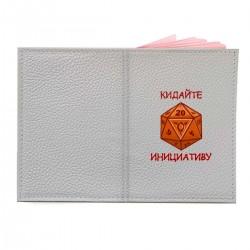 """Обложка на паспорт с принтом """"Сюрприз от DM-мастера"""""""