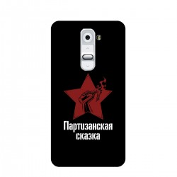 """Чехол для LG с принтом """"Партизанская сказка - белая"""""""