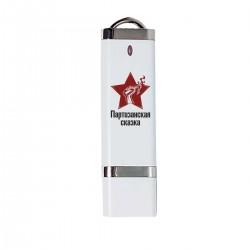 """USB-накопитель с принтом """"Партизанская сказка - черная"""""""