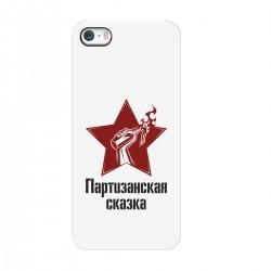 """Чехол для Apple iPhone с принтом """"Партизанская сказка - черная"""""""
