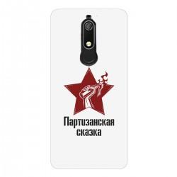 """Чехол для Nokia с принтом """"Партизанская сказка - черная"""""""