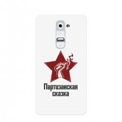 """Чехол для LG с принтом """"Партизанская сказка - черная"""""""