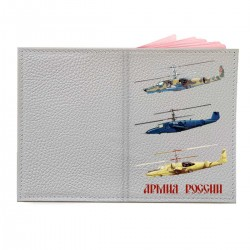 "Обложка на паспорт с принтом ""Ка 50"""