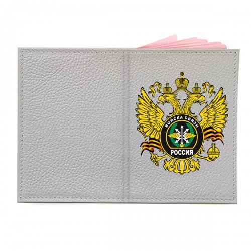 """Обложка на паспорт с принтом """"Эмблема Войск Связи"""""""