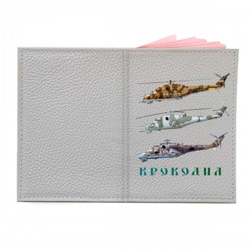 "Обложка на паспорт с принтом ""Крокодил"""